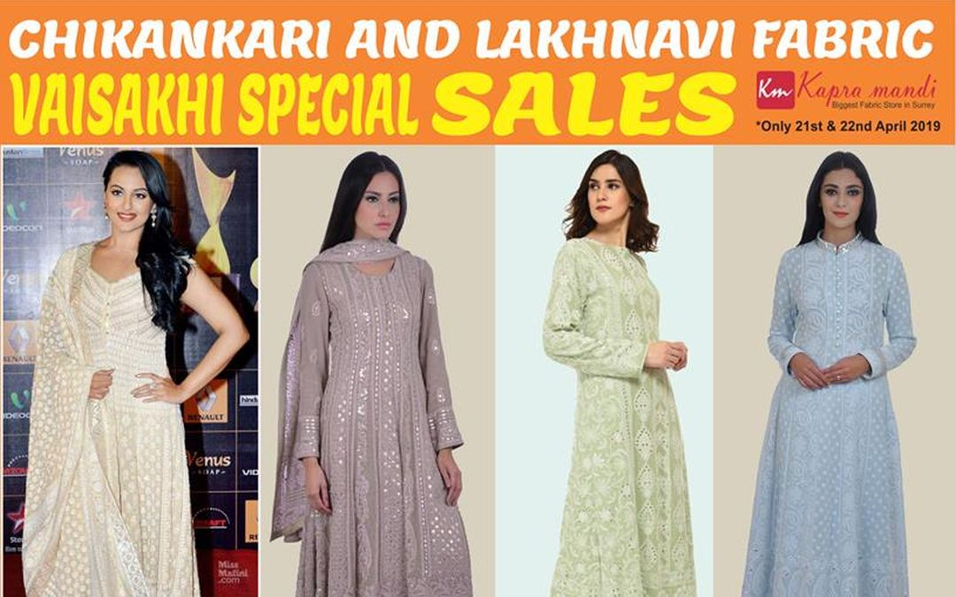 Vaisakhi Special Sale!